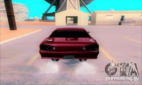 Elegy From Life для GTA San Andreas вид справа