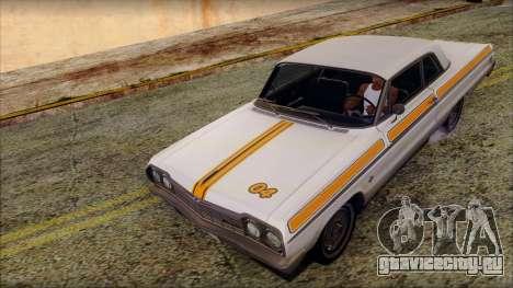 Chevrolet Impala SS 1964 Final для GTA San Andreas двигатель