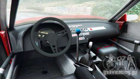 Nissan Silvia S13 v1.2 [with livery] для GTA 5