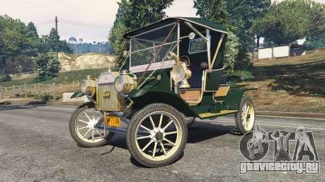 Ford Model T [one color] для GTA 5
