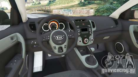 Kia Forte Koup SX [Beta] для GTA 5 вид сзади справа