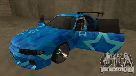 Nissan Skyline R33 Drift Blue Star для GTA San Andreas вид снизу