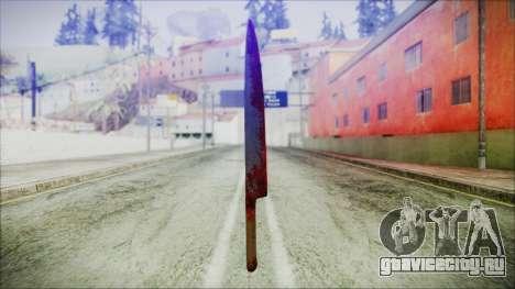 Helloween Butcher Knife для GTA San Andreas третий скриншот