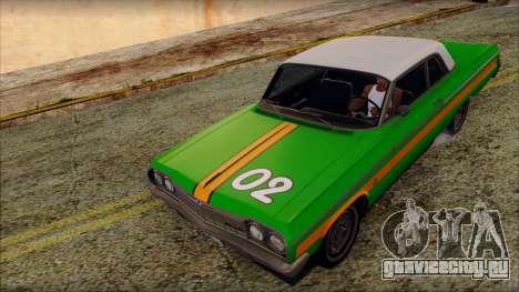 Chevrolet Impala SS 1964 Final для GTA San Andreas салон