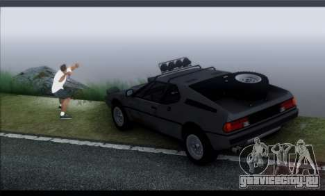BMW M1 E26 Rusty Rebel для GTA San Andreas вид изнутри