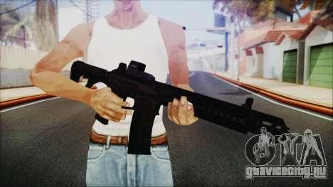 SOWSAR-17 Type G Assault Rifle для GTA San Andreas