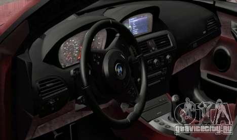 BMW M6 E63 для GTA San Andreas вид сзади слева