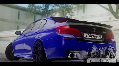 BMW M5 F10 Top Service MSK для GTA San Andreas вид сзади слева