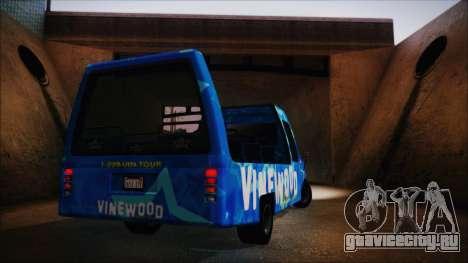 Vinewood VIP Star Tour Bus (Fixed) для GTA San Andreas вид справа