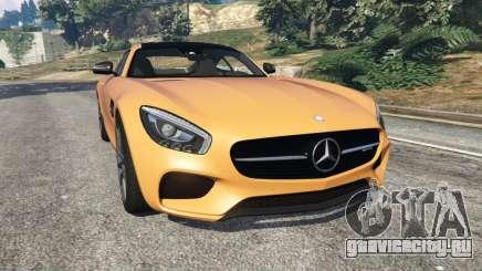 Mercedes-Benz AMG GT 2016 v2.0 для GTA 5