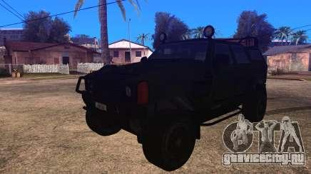 Komatsu LAV 4x4 Unarmed для GTA San Andreas