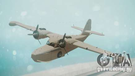 Grumman G-21 Goose WhiteBlueLines для GTA San Andreas
