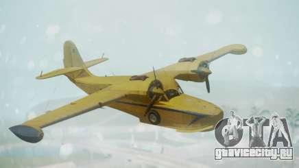 Grumman G-21 Goose VHLXD для GTA San Andreas