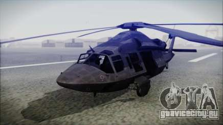 UH-80 Ghost Hawk для GTA San Andreas
