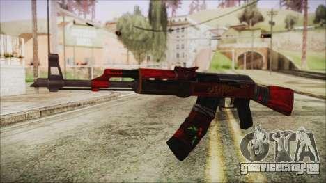 Xmas AK-47 для GTA San Andreas