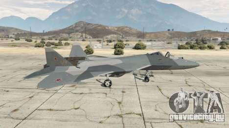 Т-50 ПАК ФА v0.02 для GTA 5 второй скриншот