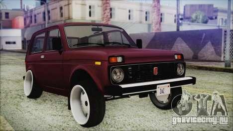 ВАЗ 2121 Нива 1600 для GTA San Andreas
