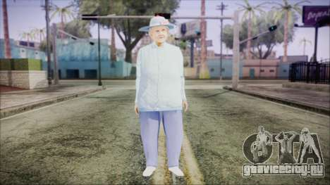 World In Conflict Old Lady для GTA San Andreas второй скриншот