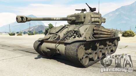 M4A3E8 Sherman Fury для GTA 5