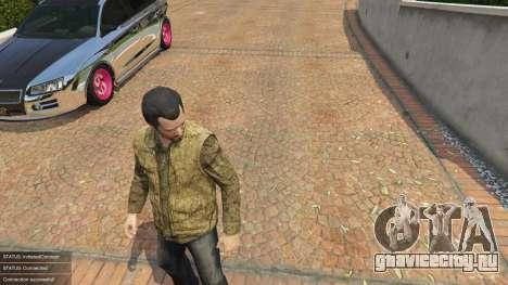 Multiplayer Co-op 0.6 для GTA 5