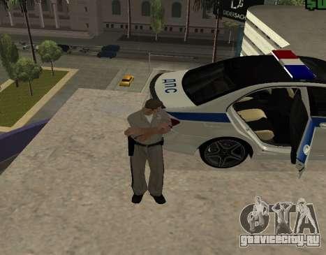 New Animations для GTA San Andreas четвёртый скриншот