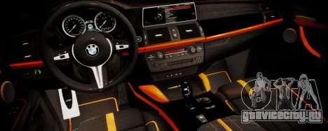 BMW X5M SMOTRA.GT для GTA San Andreas вид справа