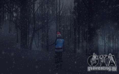 Winter Vacation 2.0 SA-MP Edition для GTA San Andreas восьмой скриншот