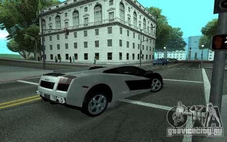 Lamborghini Gallardo Tunable для GTA San Andreas вид сверху