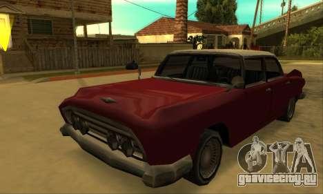 Oceanic Glendale 1961 для GTA San Andreas вид изнутри