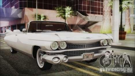 Cadillac Eldorado Biarritz 1959 для GTA San Andreas