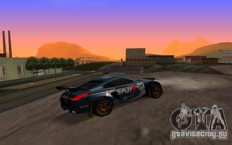 Nissan 350Z Rally для GTA San Andreas вид изнутри
