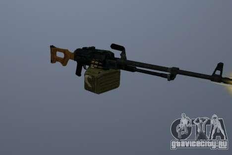 Пулемёт Калашникова для GTA San Andreas третий скриншот
