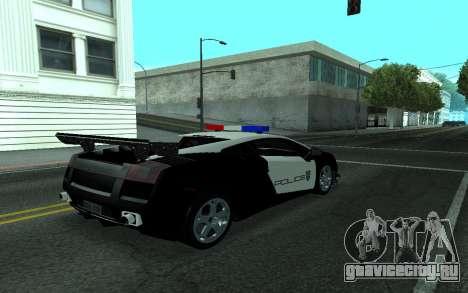 Lamborghini Gallardo Tunable для GTA San Andreas вид справа