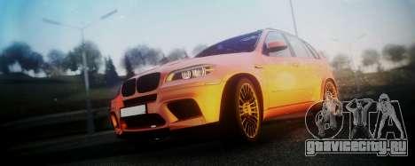BMW X5M SMOTRA.GT для GTA San Andreas