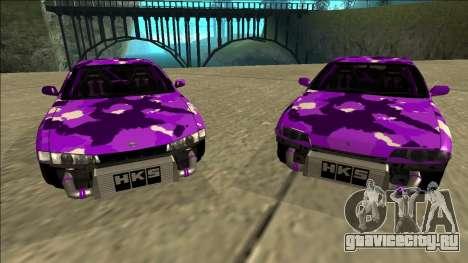 Nissan Silvia S14 Drift для GTA San Andreas вид справа