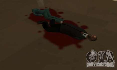 Ragdoll Brutal для GTA San Andreas