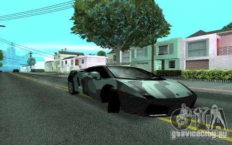 Lamborghini Gallardo Tunable для GTA San Andreas вид сзади