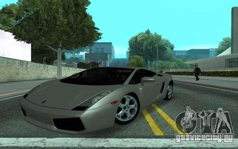 Lamborghini Gallardo Tunable для GTA San Andreas