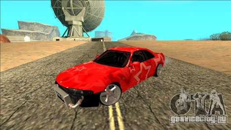 Nissan Skyline R33 Drift Red Star для GTA San Andreas вид сзади