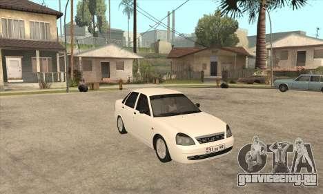 Lada Priora Armenian для GTA San Andreas вид слева
