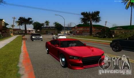 Нет более правильного пути для GTA San Andreas пятый скриншот