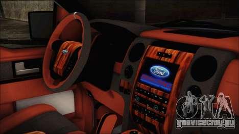 Ford F-150 SVT Raptor 2012 Stock Version для GTA San Andreas вид справа