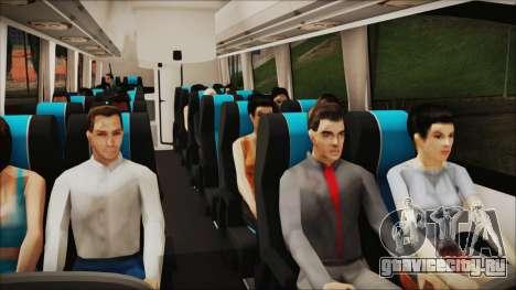 Bus Pt.BARUMUN Sibuhuan для GTA San Andreas вид справа