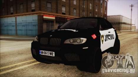 BMW X6 Georgia Police для GTA San Andreas