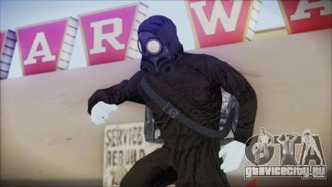 GTA Online Skin 10 для GTA San Andreas