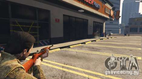 .30 Cal M1 Carbine Rifle для GTA 5 десятый скриншот
