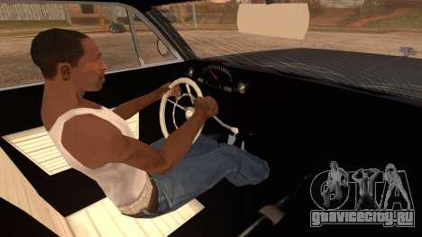GTA 5 Declasse Clean Voodoo Hydra Version IVF для GTA San Andreas вид сзади слева
