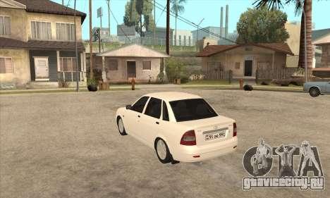 Lada Priora Armenian для GTA San Andreas вид сзади слева