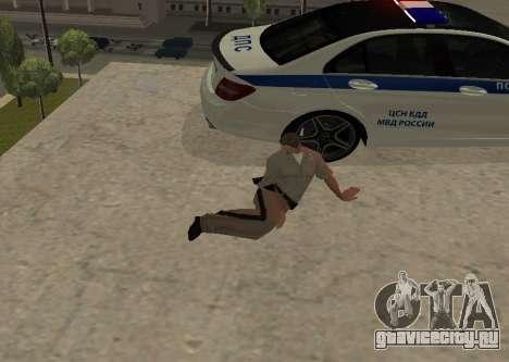 New Animations для GTA San Andreas второй скриншот