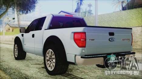 Ford F-150 SVT Raptor 2012 Stock Version для GTA San Andreas вид слева